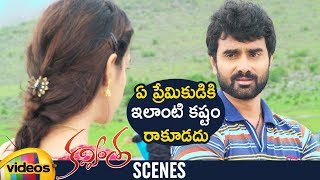 Vijay Leaves the Village | Kavvintha Latest Telugu Movie | Diksha Panth | Dhanraj | Mango Videos - MANGOVIDEOS