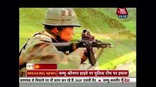'Operation Kashmir' के लिए Solid Plan क्या? | ख़बरदार Sweta Singh के साथ - AAJTAKTV