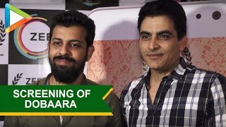 CHECK OUT: Manav Kaul & Bejoy Nambiar host special screening of 'Dobaara' at Zee5 Film Festival - HUNGAMA