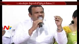 More Clashes in Telangana Congress after Khuntia's Tour?    #Congress    NTV - NTVTELUGUHD