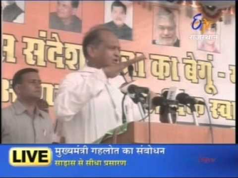 ETV RAJASTHAN Live Of CM Ashok Gahlot Congress Sandesh Yatra 15JUNE 2013