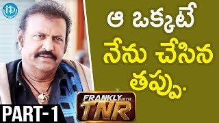 Actor Mohan Babu Interview - Part #1 || Frankly With TNR | Talking Movies With iDream - IDREAMMOVIES