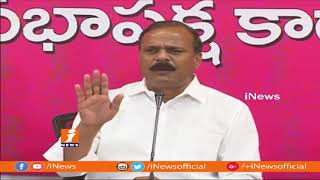 Nagam Comments On Kaleshwaram Project For Sensation | Karne Prabhakar and Bhanu Prasad | iNews - INEWS