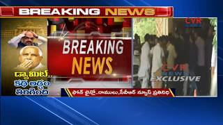 CLP meeting updates | Congress party to File Petition against Protem Speaker Appointment | CVR News - CVRNEWSOFFICIAL