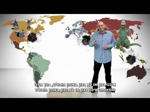 Andrew Klavan: Explains Multiculturalism  and speaks about Israel - תרגום לעברית