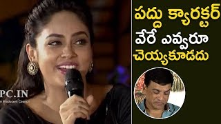 Actress Nandita Swetha About Her Character In Srinivasa Kalyanam Movie | TFPC - TFPC