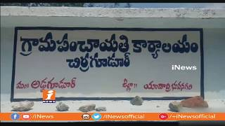 Mother and Daughter Wounded in Kerosene Stove Explosion at Chirra Gudur | Yadadri | iNews - INEWS