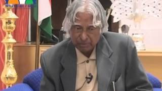 Independence Day Message by Dr A.P.J. Abdul Kalam