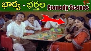 Funny Comedy Scenes Fight Between Husband & Wife || TeluguOne - TELUGUONE