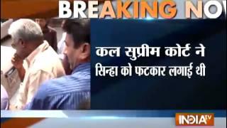 SC orders CBI chief Ranjit Sinha 'not to interfere' in 2G scam probe - INDIATV