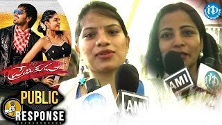 Premikudu Movie Public Response / Review    Maanas    Sanam Shetty    Vijay Balaji - IDREAMMOVIES