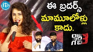 ఈ బ్రదర్స్ మామూలోళ్లు కాదు.. Actress Avika Gor ||Raju Gari Gadhi 3 Movie Press Meet || iDream Movies - IDREAMMOVIES