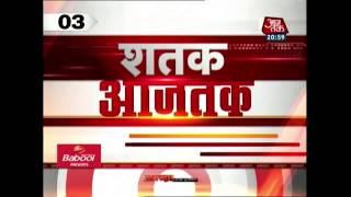 Amit Shah पहुंचे Jammu, Mehbooba Mufti पर किया ताबड़तोड़ हमला | शतक आजतक - AAJTAKTV