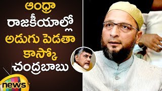 Asaduddin Owaisi to Join in Andhra Politics of 25th Lok Sabha Seats|Asaduddin Owaisi Challenged Babu - MANGONEWS