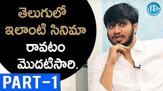 Actor Nikhil & Actress Ritu Varma Interview Part #1 || Talking Movies With iDream - IDREAMMOVIES