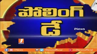 14% Percent Polling Recorded In Adilabad | Telangana Assembly Polling 2018 | iNews - INEWS