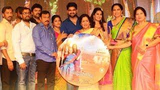 Ammammagarillu Movie Pre Release Event | Naga Shaurya | Shamili | TFPC - TFPC