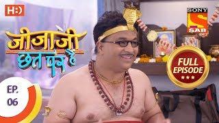 Jijaji Chhat Per Hai  - Ep 06 - Full Episode - 16th January, 2018 - SABTV