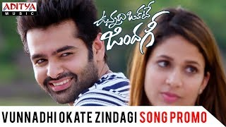 Vunnadhi Okate Zindagi Promo Song Version1 | Vunnadhi Okate Zindagi | Ram, Anupama, Lavanya Tripathi - ADITYAMUSIC