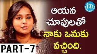 Singer Smita Exclusive Interview Part  #7    Heart To Heart With Swapna - IDREAMMOVIES
