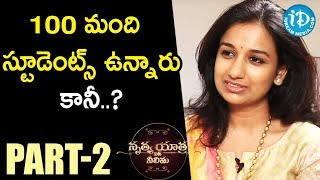 Kuchipudi Classical Dancer Yamini Reddy Exclusive Interview- Part #2 || Nrithya Yathra With Neelima - IDREAMMOVIES