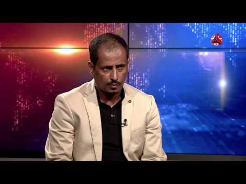 الحديدة .. هروب حوثي نحو بوابة السياسة المغلقة |مع نبيل البكيري | حديث المساء