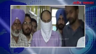 video : बठिंडा : पुलिस द्वारा होमगार्ड का कमांडेंट रिश्वत लेता रंगे हाथों गिरफ्तार