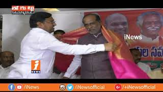 Reason Behind BJP Leaders And Cadre Dilemma On Group Politics In Karimnagar? | Loguttu | iNews - INEWS