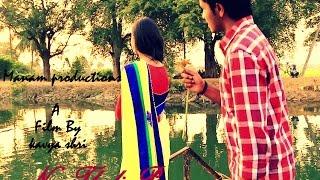 Na Tholiprema Telugu Short Film by VIGNANITES - YOUTUBE