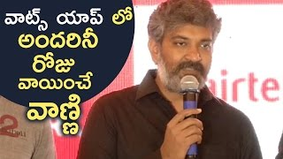 I Use More WhatsApp and Telegram Says Rajamouli | TFPC - TFPC