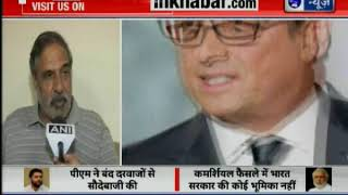 Francois Hollande on Rafale deal: Anil Ambani was the only choice as government suggested the name - ITVNEWSINDIA