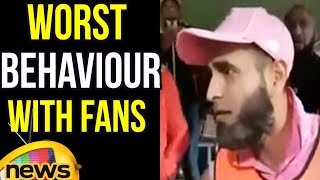 Crickter Imran Tahir Misbehaviour With Fans At South Africa | Mango News - MANGONEWS
