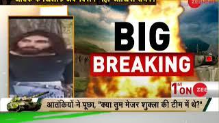 Deshhit: Watch Auranzeb video shot by terrorists before his death - ZEENEWS