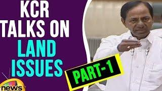 KCR Talks On Land Issues | Part 1 | Telangana Assembly | Mango News - MANGONEWS
