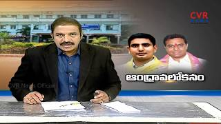 Minister Nara Lokesh condemns KCR over Andhra people | People Wants TRS Party In AP - KTR | CVR News - CVRNEWSOFFICIAL