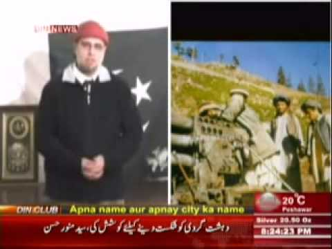 Zaid Hamid: The Debate Ep 68 -- Urdu translation of