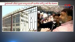 #JaganAttacked: Police To Produce Accused Srinivas In Visakha Court | CVR News - CVRNEWSOFFICIAL