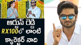 I am playing a rebellious role like Arjun Reddy and RX100 hero: Sudheer Babu | Mehreen Pirzada - IGTELUGU