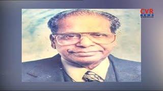Justice Punnaiah Passed away | Visakhapatnam | CVR News - CVRNEWSOFFICIAL