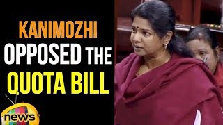 DMK leader M Kanimozhi Opposed the Quota Bill | 124th Amendment Bill | Parliament Session|Mango News - MANGONEWS