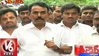 TRS MLA Jupally Krishna Rao joined in P.G college - Teenmaar News - V6NEWSTELUGU