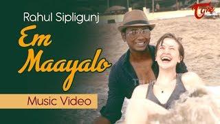 Em Maayalo | Official Music Video | by Rahul Sipligunj - TELUGUONE