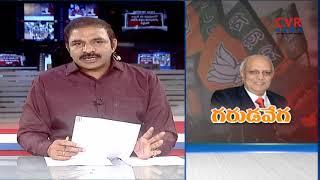 గరుడవేగా | బీజేపీలో చేరిన మాజీ సిఎస్ ఐవైఆర్ కృష్ణారావు | BJP's 'Operation Garuda' might be true - CVRNEWSOFFICIAL