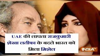 India swapped British arms dealer for Dubai's Princess Latifa - INDIATV