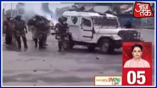Violence In Kashmir Even On Eid, Yet Another Ceasefire Violation From Pakistan | Nonstop 100 - AAJTAKTV