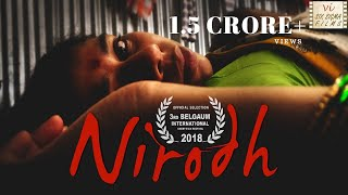 Nirodh - The Rubber | Husband's Friend and Wife | Hindi Short Film | Six Sigma Films - YOUTUBE