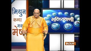 Bhavishyavani | September 17, 2018 ( Full ) - INDIATV