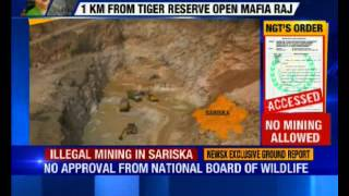 NewsX Exclusive: Multi crore mining scam in Rajasthan - NEWSXLIVE