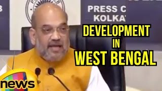 Amit Shah Outlines How The Development In West Bengal Has Sunk Due To MisGovernance | Mango News - MANGONEWS