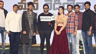 Taxiwala Pre Release Event Full Video | Vijay Devarakonda | Allu Arjun  | TFPC - TFPC